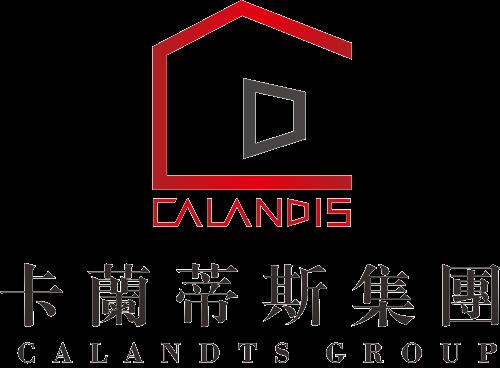 卡蘭蒂斯集团